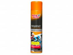 MA Pena - dezinfekcia a čistenie klimatizácie (ventilácie) 600 ml