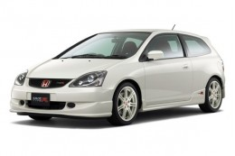 Civic VII. (od r.v. 2001 do r.v.2005)
